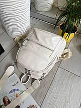 Рюкзак-сумка Atlas молочный АТЛ2, фото 3