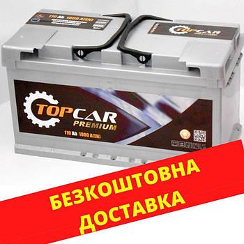 Акумулятор TOP CAR Premium 110 (R+)
