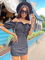 Короткое платье с открытыми плечами и шнуровкой на груди с коротким рукавом (р. 42, 44) 68py2651