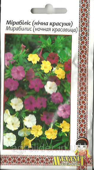 Семена цветов Мирабилис (ночная красавица) 2г (Малахiт Подiлля)