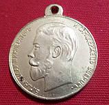 Медаль За спасение погибавших Николай II копия, фото 2