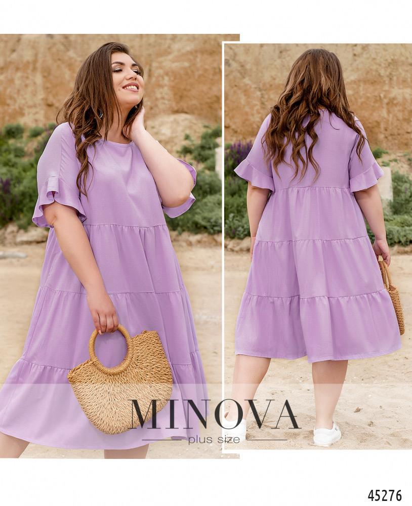 Платье №991-сиреневый сиреневый/52-54