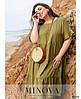 Платье №991-хаки хаки/52-54, фото 2