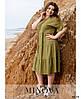 Платье №991-хаки хаки/52-54, фото 3
