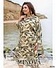 Сукня №1027-бежевий бежевий/50-52, фото 3