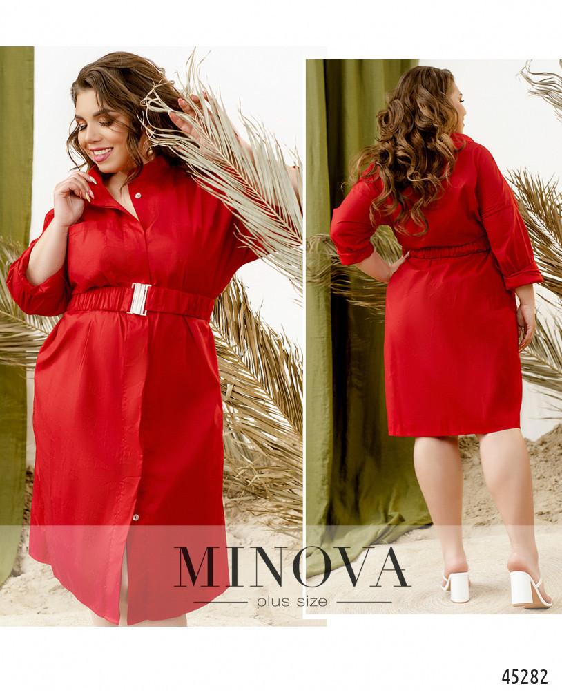 Платье №827-красный красный/48-50