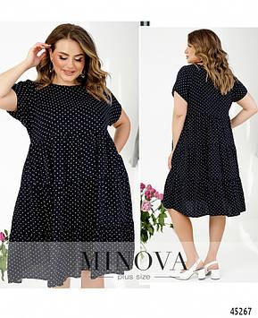Платье №1025-темно-синий темно-синий/52-54