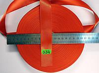 Лента атласная двухсторонняя 30мм, цвет яркий красно-оранжевый, Турция