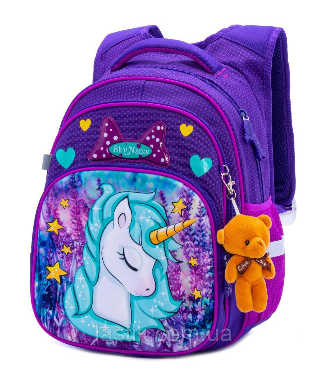 Рюкзак шкільний для дівчаток SkyName R3-241