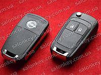 Ключ Opel ASTRA J Insignia Zafira C Mokka аналог