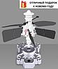 Игрушка Летающий спутник со скидкой 30%