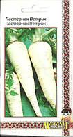 Семена пастернак Петрик 3г Белый (Малахiт Подiлля)