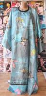 Пеньюар для стрижки, бабочки, голубой, шелк