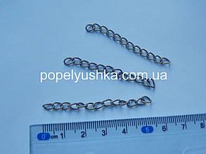 Ланцюжок металевий Бронза 5 см