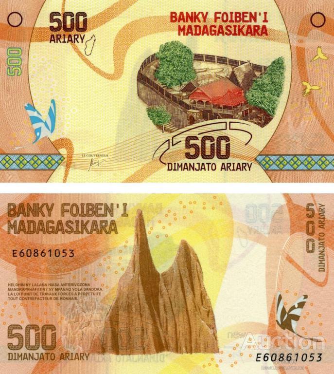 Мадагаскар 500 ариари 2017 UNC  №190