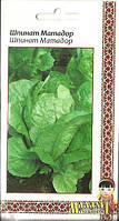 Семена шпинат Матадор 2г Зеленый (Малахiт Подiлля)