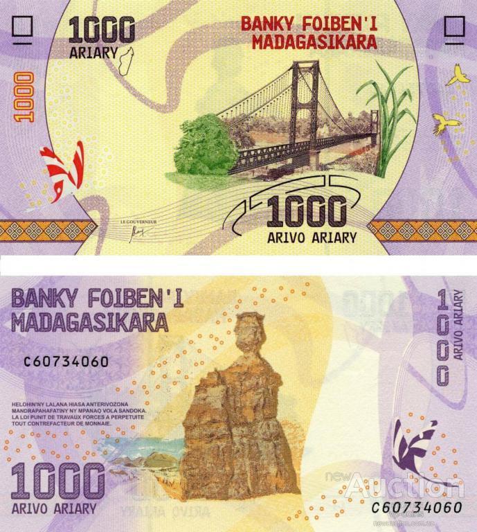 Мадагаскар 1000 ариари 2017 UNC  №197