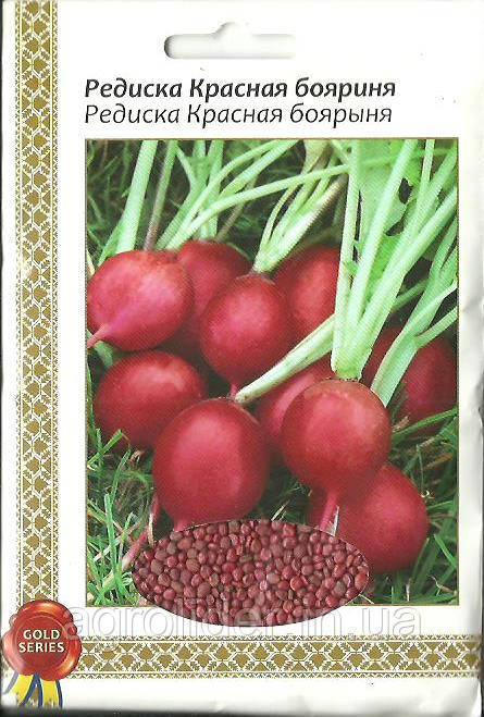 Семена Редис Красная боярыня Gold 20г Красный (Малахiт Подiлля)