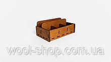 Барний організатор дерев'яний 12*20*8 см