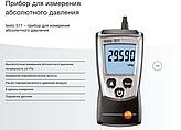 Електронний барометр testo 511