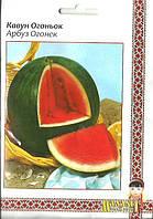 Семена арбуз Огонек 10г Зеленый (Малахiт Подiлля)