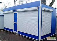 Торговые палатки павильоны
