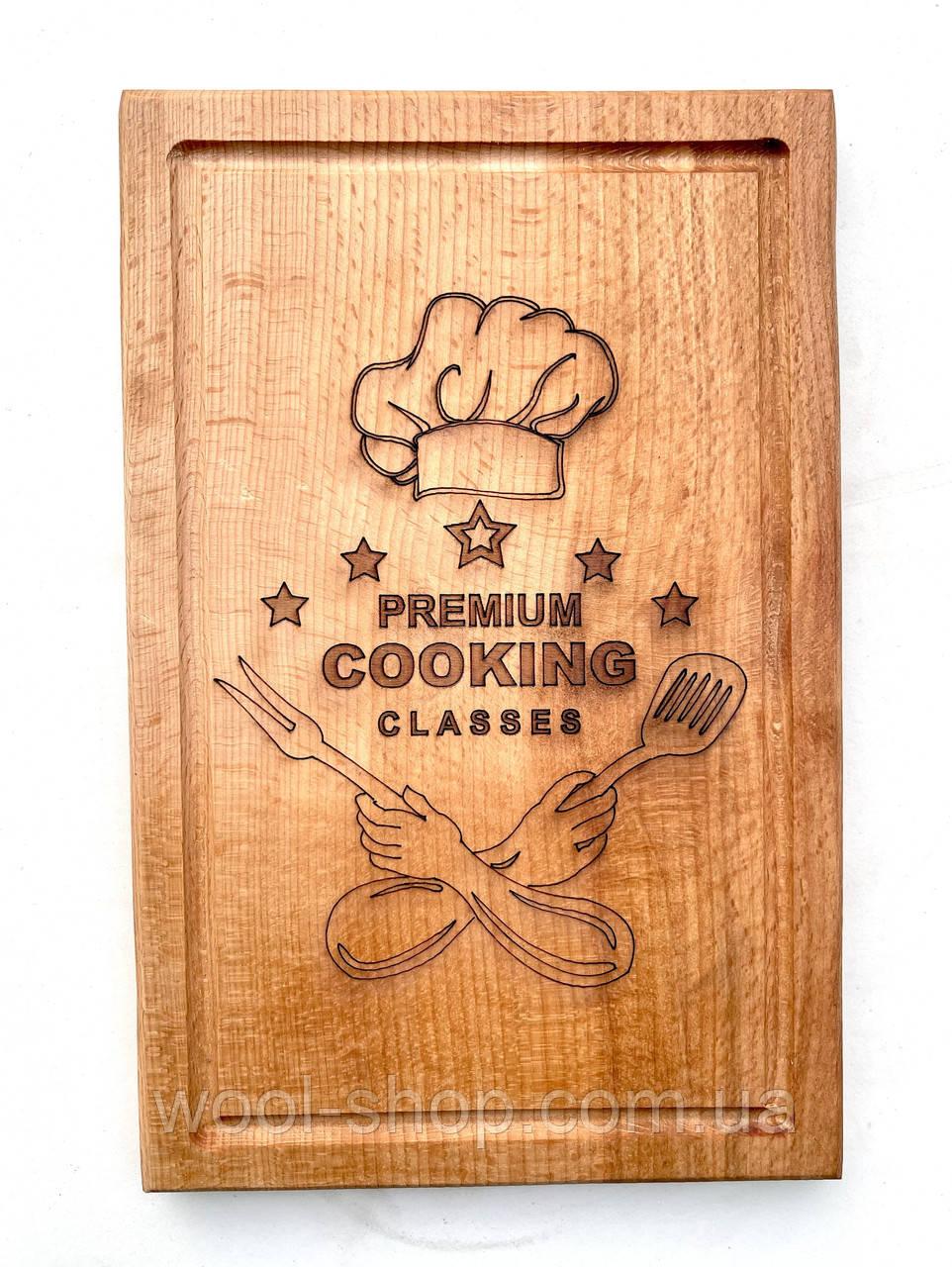"""Доска сувенирная с выжиганием """"Premium Cooking"""" 20х30 см."""