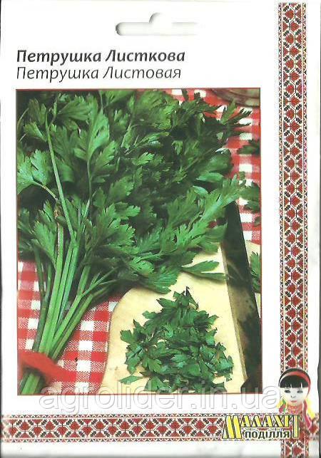 Семена петрушка Листовая 10г Зеленая (Малахiт Подiлля)