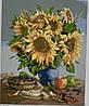 Va0326 букет із соняшників