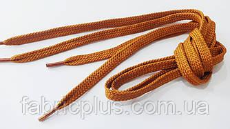 Шнурки в кроссовки плоские 100 см охра (10 мм)