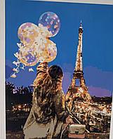 Париж, фото 1