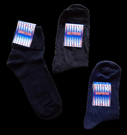 Носки мужские хлопок Украина р.25 средняя посадка. Цвет чёрный,серый,синий. От 12 пар по 5,70грн