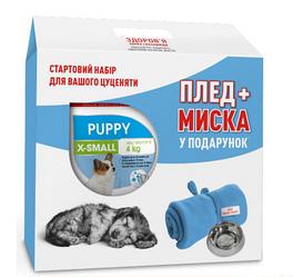 Корм Royal Canin XSmall Puppy 1.5 кг + плед та миска у подарунок