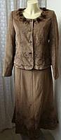 Костюм женский теплый нарядный вышивка мех норка Kalinna р.48 4799