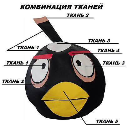 Кресло-Черная Птица (Матролюкс ТМ), фото 2