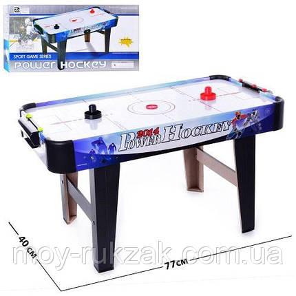 Детский игровой набор Аэрохоккей, 77*40*60 см, ZC3005C, фото 2