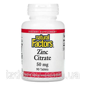 Natural Factors, Цинк цитрат 50 мг, Zinc Citrate, 90 таблеток