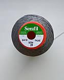 Amann Serafil №20 колір 0415 ( СІРИЙ ). 600 м., фото 2