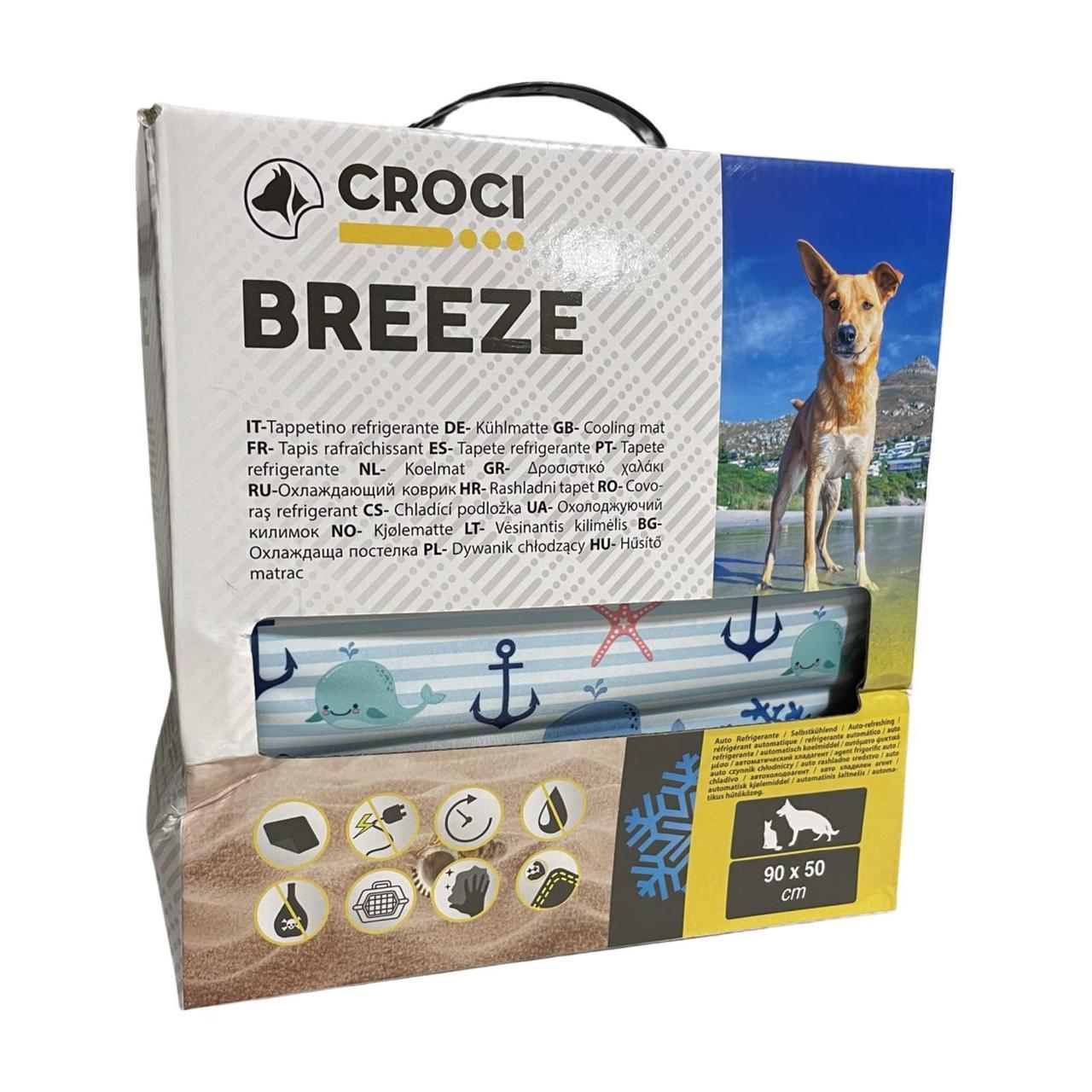 Річний охолоджуючий килимок для собак, домашніх тварин принт морський кіт 65*50 см, Croci