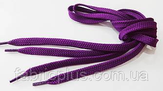 Шнурки в кроссовки плоские 100 см фиолетовые (10 мм)