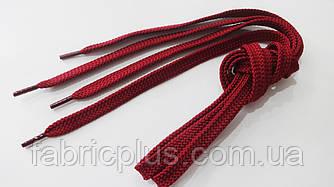 Шнурки в кроссовки плоские 100 см бордо (10 мм)