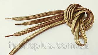 Шнурки в кроссовки плоские 100 см бежевые (10 мм)