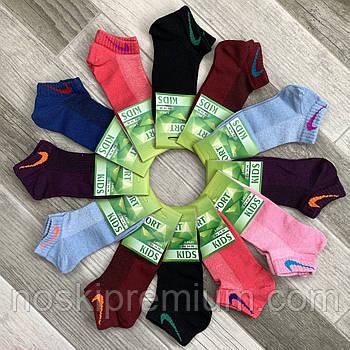 Дитячі шкарпетки з сіткою бавовна Nike Sport Kids, Туреччина, розмір 31-34, кольорове асорті, 02868