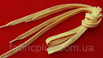 Шнурки в кроссовки плоские 100 см кремовые (10 мм)