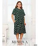 Воздушное летнее платье Софт Размер 50 52 54 56 58 60 62 64 66 68 Разные цвета, фото 3