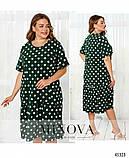 Воздушное летнее платье Софт Размер 50 52 54 56 58 60 62 64 66 68 Разные цвета, фото 6