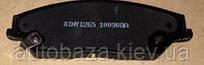 Колодки тормозные передние  EC8 1014014204