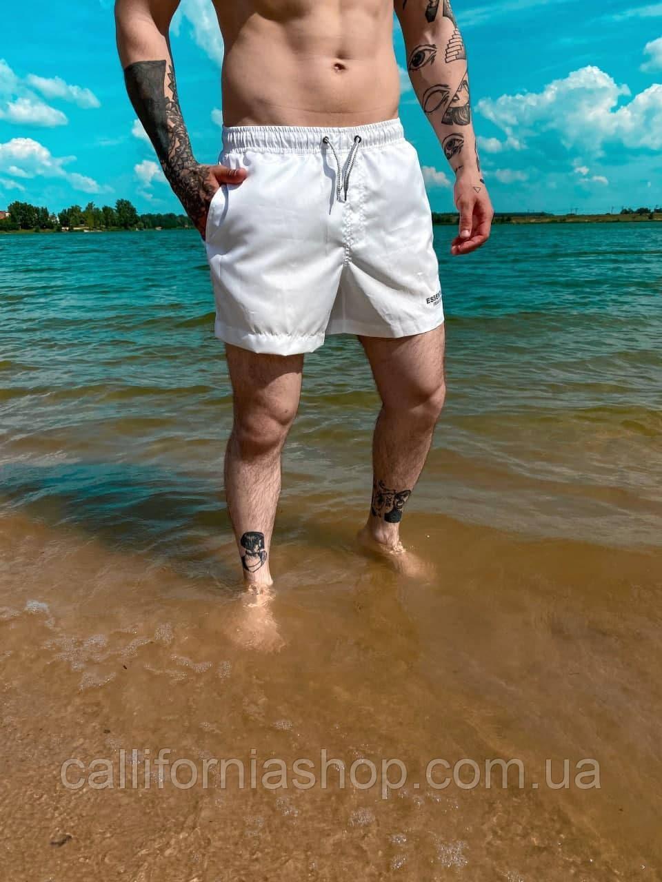 Плавательные шорты мужские белые плавки купальные