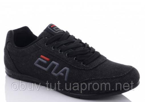 Новые мужские кроссовки, размеры 41-46