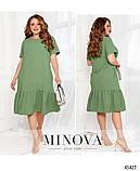 Жіноче літнє плаття міді Креп Розмір 50 52 54 56 58 60 62 64 66 68 В наявності 6 кольорів, фото 7